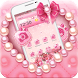 Pink Pearl Shining Theme by Cool Wallpaper