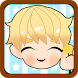 도와줘 수호천사 - Help Guardian Angel by Team Caffeine