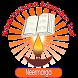 Navachethana Educational Trust by Accolade Tech Solutions
