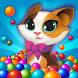 Bubble Popper Kitten by Bubble Shooter Artworks