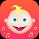 Аудиосказки и музыка для детей by KinKin Ltd