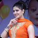 Sapna dance video song by Haryanvi