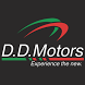 DD Motors by Emax Technologies Private Limited