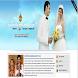 Sree Mookambika Matrimony by Jaffar Kanhirayil