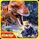 Gemslop LEGO Jurassic by Gemslop Asshany