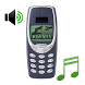 3310 Ringtone old generation by developenich