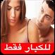 بنات مطلقات و عازبات by jadid
