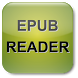 EPUB READER by LoudBell,inc