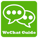 Guide for WeChat by xguide