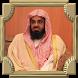 Murottal Saud Ash Syuraim || Al Quran Offline