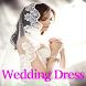 50+ Wedding Dress Ideas