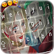 Squad & Harley Keyboard Theme by We.best.Dev