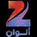 Zee Alwan - مسلسلات هندي by ITSoft Egypt