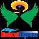 Mobtel Express by MobTel