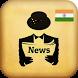 Indian Newspapers by Yeşil Hilal Yazılım