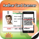 Instant Aadhar Card Scanner by Aadhar Mobo Apps
