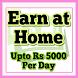 घर बैठे कमाएं Earn At Home by Amazing Gyan
