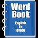 Word book English To Telugu by Sohid Uddin