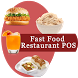 FastFood Restaurant POS by Bonrix Software Systems