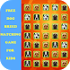 Dog Game For Kids: Match Game by Fun Kidz Games