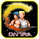 New guide contra by ukamel arcade game