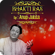 Bhakti Ras by Anup Jalota by Shemaroo Entertainment Ltd.