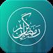 Ramadan Kareem by MeemTech