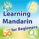 Learning Mandarin for Beginner by Kotech Services Co.
