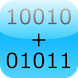 Binary Calculator by GK Apps