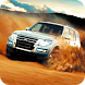 Offroad Jeep Driving 4x4 Simulator by Extreme Simulation Games Studio