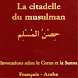 La citadelle du Musulman by sacko