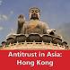 Antitrust in Asia 2016 by cadmiumCD
