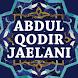 Syekh Abdul Qodir Jaelani by Gembira