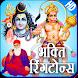 Bhakti Ringtones HD by GolemTechApps