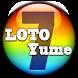 Loto Yume 7 科学的予測 - ロト夢 7 by ALTRON