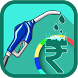 Fuel Price by Magnatesage Technologies Pvt. Ltd.