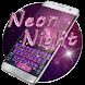 Night of the fluorescent light