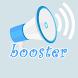 volume booster 2017