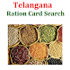 Search TS Ration Card by 3s App Garage