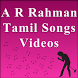 A R Rahman Tamil Songs Videos by Aasha Arora 964