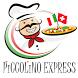 Piccolino Express by clip interactive GmbH