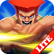 Ultimate Street of G: Fighting King (Free) by HsGame Arcade HK