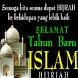 Kata Kata Ucapan Menyambut Tahun Baru Islam