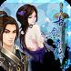【官方】古劍奇緣-誅仙(中文第一劇情單機RPG) by Koowan Games HK