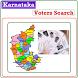 Karnataka Voters Search by 3s App Tech