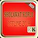 Sholawat Koplo Offline 2018 by KicauKita