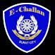 e Challan - Surat by kapps