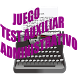 Juego auxiliar administrativo by kiocurrencia.com