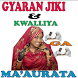 Gyaran Jiki Ga Ma'aurata by motiveapps