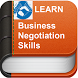Business Negotiation Skills by Free eBooks